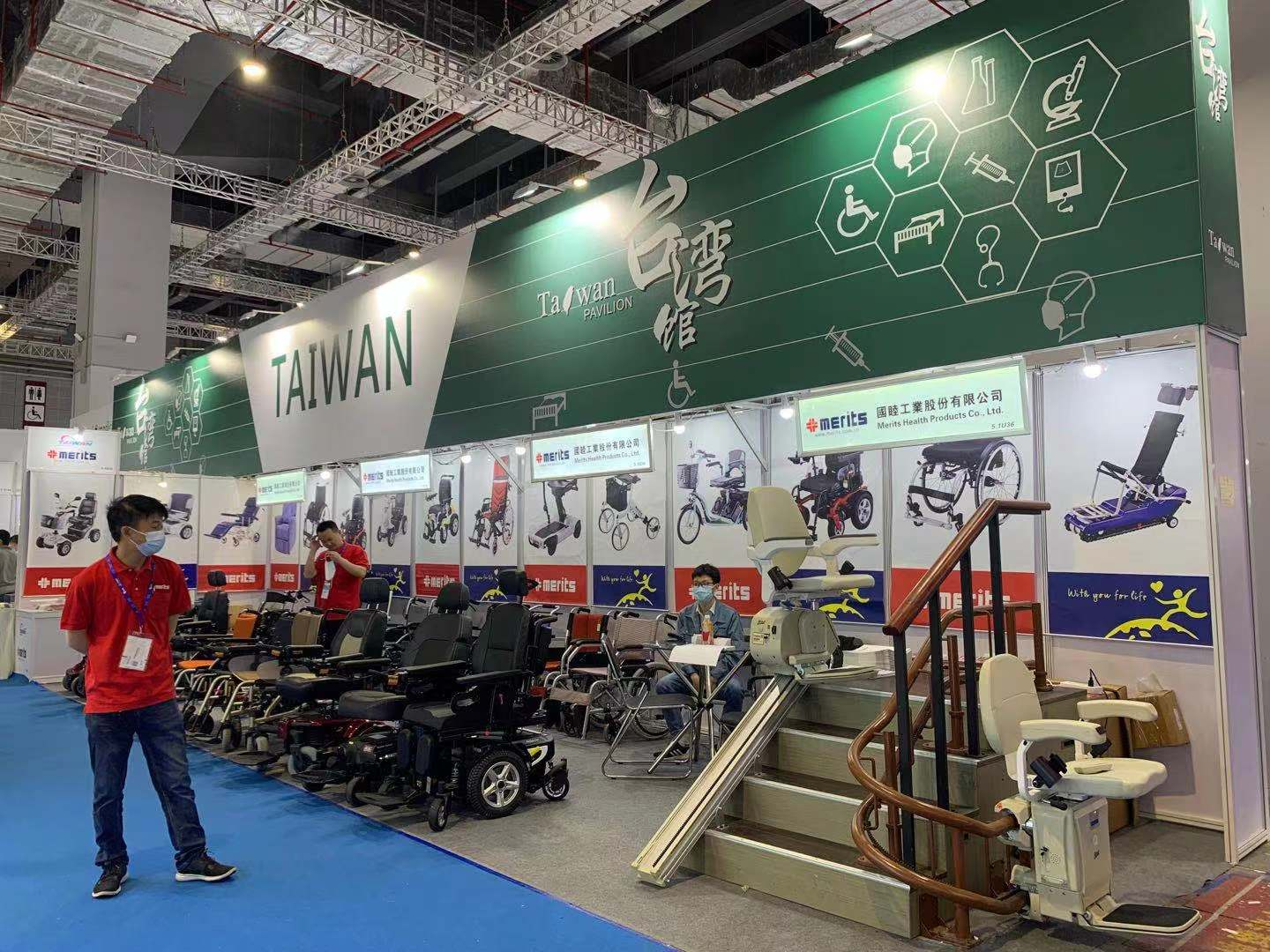 The 84th Shanghai medical exhibition from May 13th to May 16th