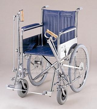 Folding Arm Moving Wheelchair