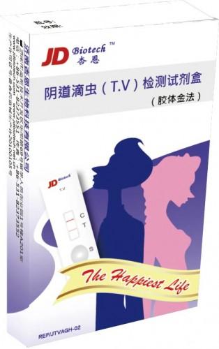 Trichomonas vaginalis Ag rapid test (home use, self test)