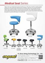 Cogent Medical Seat Series