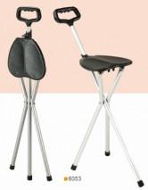 Tri-leg Cane Chair