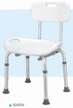 Shower Chair w/Back