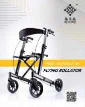 FLYING ROLLATOR