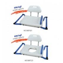 Bariatric Alum. Bathtub Seat/ Bariatric Alum. Bathtub Commode & Shower Seat