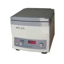 Medical Electromotive Centrifuge
