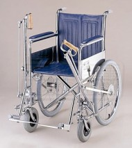 Folding Arm Moving Wheelchair
