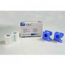 CS Hypoallergenic Non-woven Surgical Tape