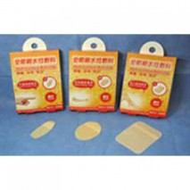 CS Airpore™ Hydrocolloid Dressing