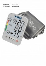 5inch LCD ARM Blood pressure monitor