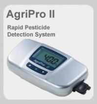 AgriPro Ⅱ