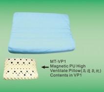 Magnetic PU High Ventilative Pillow