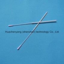 CY-95000T Cervical Cell Specimen Flocked Swabstick