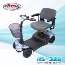 Take apart Mid-Range Four Wheel Mobility Scooter