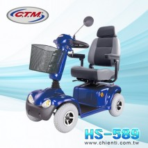 Upgraded Mid-Range Four Wheel Mobility Scooter