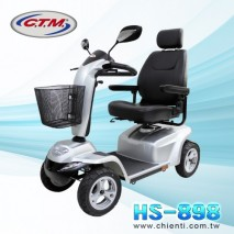 Deluxe Heavy Duty Four Wheel Mobility Scooter
