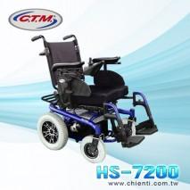 Rehab Chair - Standard