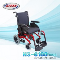 Low Maintenance Folding Power Chair