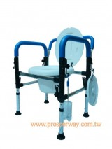 Compact Commode, Lightweight, Easy to Assemble
