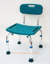 Shower Chairs, height adjustable