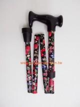 Regular Folding Cane/Walking Stick, 4-part Foldable