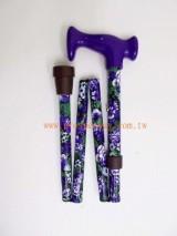 Regular Folding Walking Cane / Walking Stick , 4-part Foldable