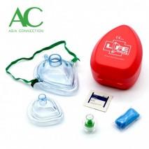 Adult & Infant CPR Pocket Masks in Hard Case